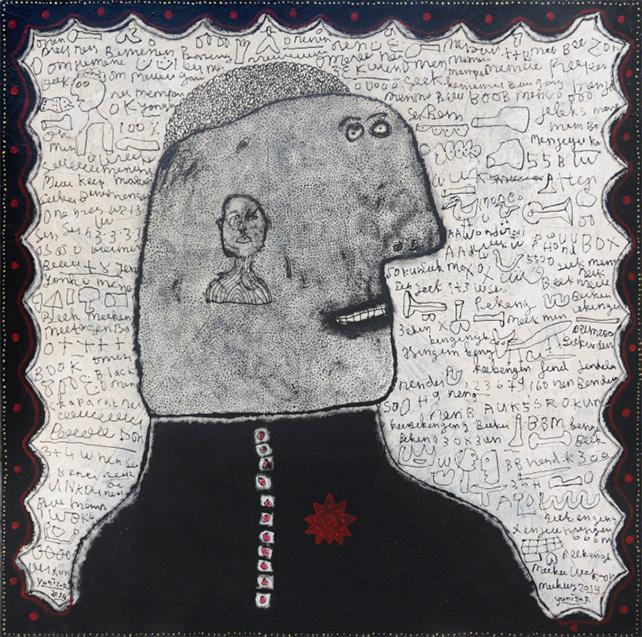 Yunizar, Untitled, 2014, Acrylic on Canvas, 200 x 200 cm