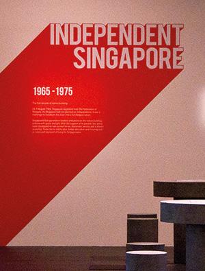 singapura6
