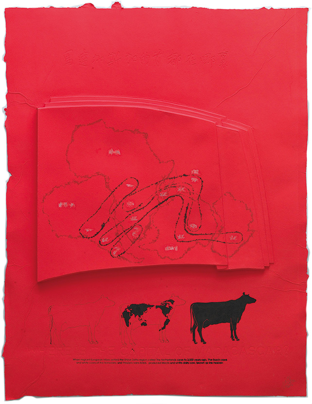 Qiu Zhijie, Where is the capital of Madagascar?, 2008, Cast cotton paper with screen print of cotton paper pulp, pigmented cotton pulp, pigment stain and screen printed gampi paper 200 x 153.7 x 4.4 cm, © Qiu Zhijie / STPI, Image courtesy of the Artist and STPI