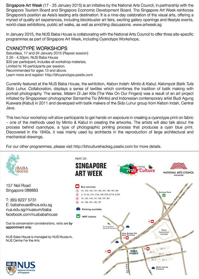 cyanotype-workshop-text