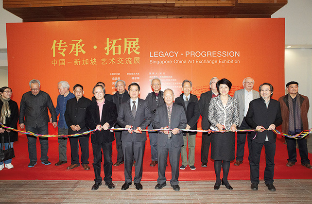 Singapore-China Art Exchange Exhibition Grand Opening Ceremony  at Art Museum, Tsinghua University on 1st April 2015 in Beijing