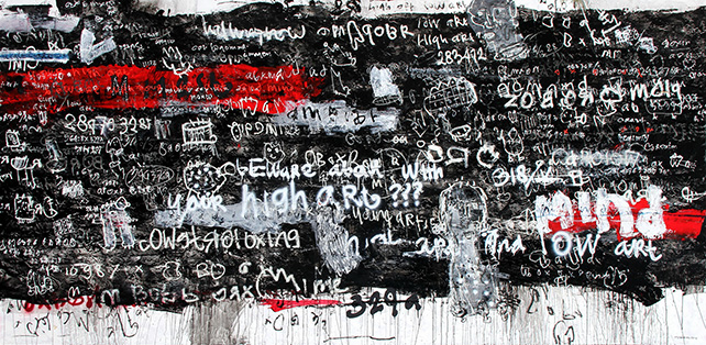 """Mind"" by Dedy Sufriadi"