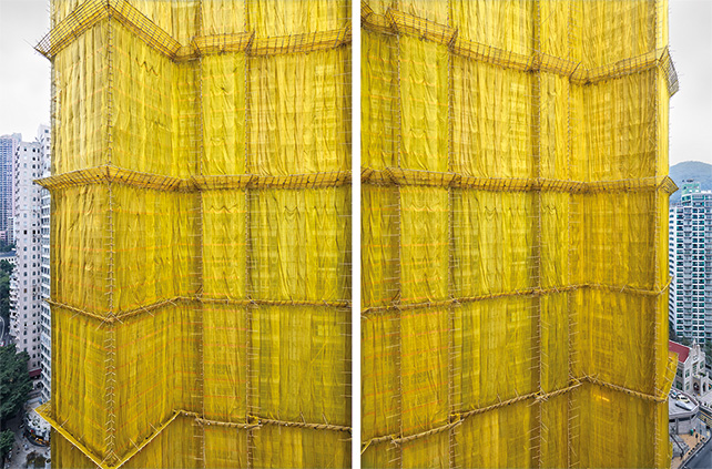 Yellow Cocoon 2, Hong Kong, 2011, Diptych, Peter Steinhauer, Photoraphy Archival Pigment on Paper, 140 x 212 cm