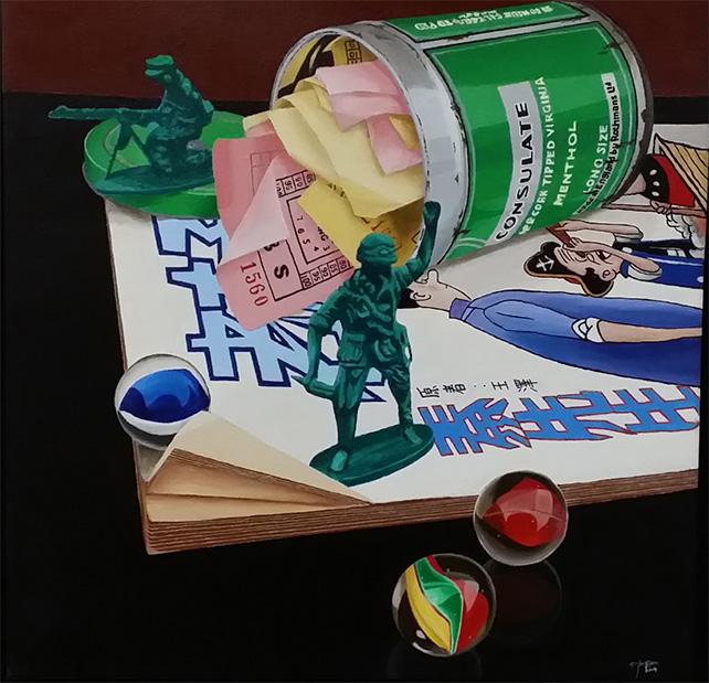 Childhood Memory by Eddie Tan