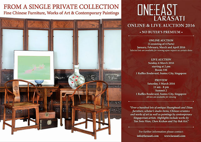 Fine chinese furniture works of art contemporary for Oriental furniture singapore
