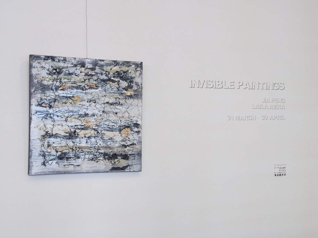 Jia Peng and Laila Azra: Invisible Paintings – Singapore Art