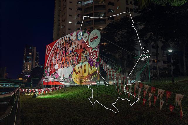 Holland-Bukit Timah (Shifting Dioramas), 2015, Digital Print on Hahnemuhle paper, Edition of 5 + 1 AP, 66 x 100 cm
