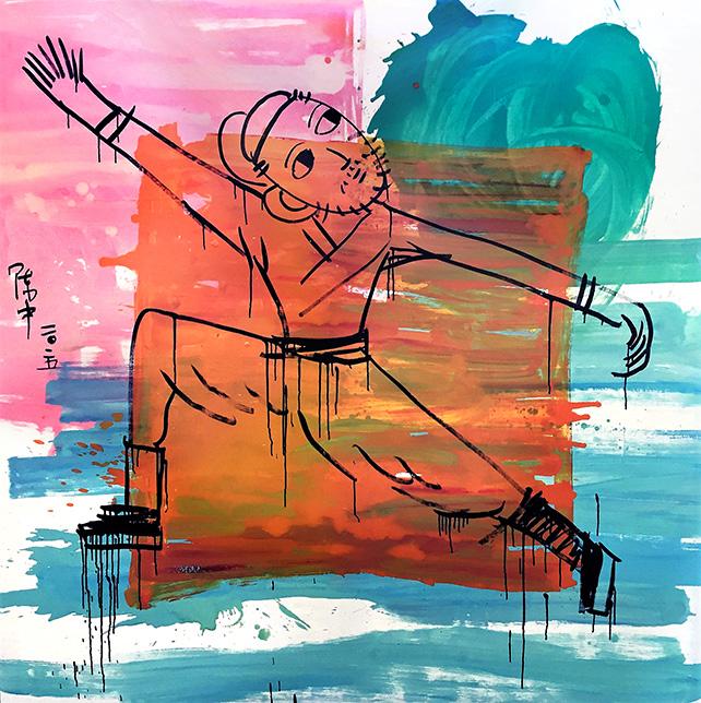 """Kung-Fu 10"" by Zhong Chen, Oil on Linen, 2015, 137cm x 137cm"