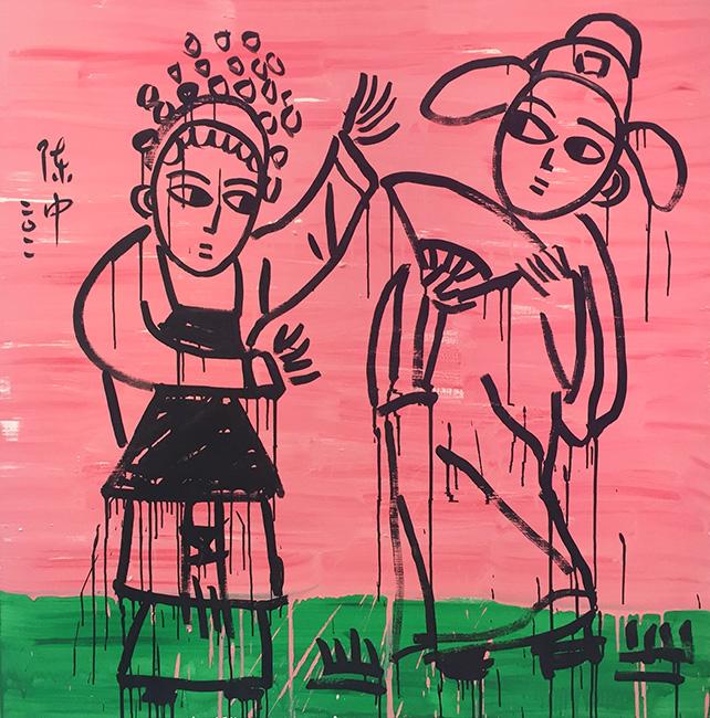 Kung-Fu 3 by Zhong Chen, Oil on Linen, 100 cm x 100 cm