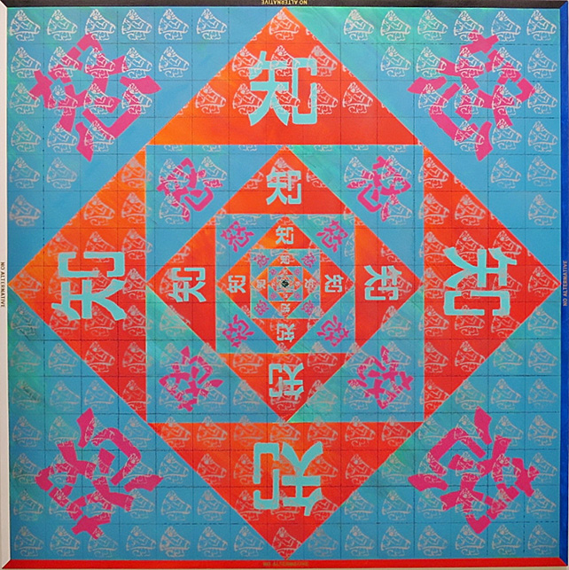 Nobuaki Takekawa, Struggling Mandala, 2015, Acrylic on canvas, 194cm x 194cm, presented by Ota Fine Arts