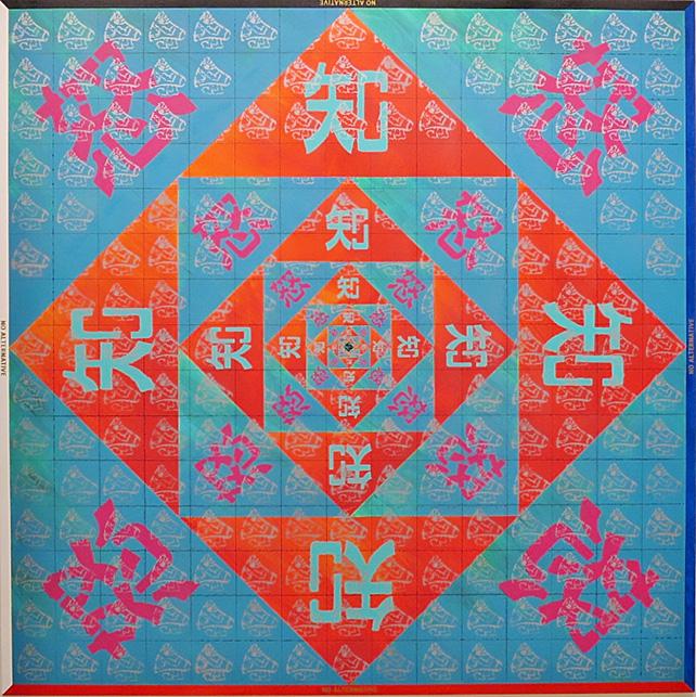 Nobuaki Takekawa, Struggling Mandala, 2015, Acrylic on canvas, 194cm x 194cm, presented by Ota Fine Arts