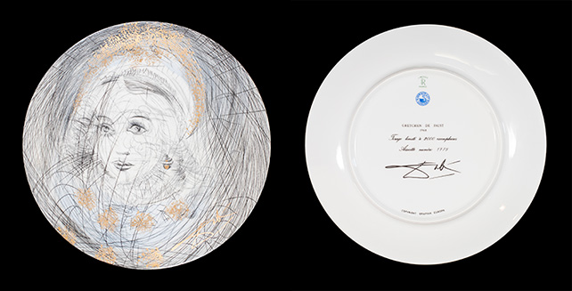 Gretchen (Marguerite), Porcelain with Gold Leaf, 25.5cm diameter, Edition of 2000, Includes Atelier's stamp: Raynaud, In Limoges, France
