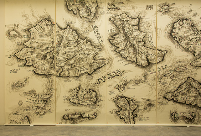 In this work, the artist surfaces two elements underlying the connections between the phantom island, Utopia, and monsters: fear and temptation. Qiu Zhijie, One Has to Wander through All the Outer Worlds to Reach the Innermost Shrine at the End, 2016, Image courtesy of Singapore Art Museum
